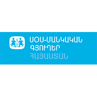"""SOS Children's Villages"" Armenian Charity Foundation"