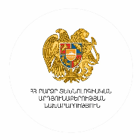 Ministry of High-Tech Industry of the Republic of Armenia